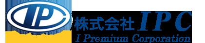 株式会社IPC